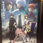 アニメ劇場版銀魂原画展