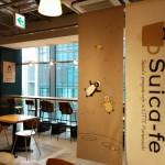 Suicaペンギンのカフェ&ギャラリー Suica‐fe(スイカフェ)
