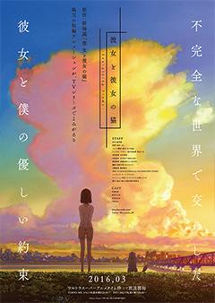 【京都】彼女と彼女の猫 -Everything Flows-展:2016年4月9日(土)~6月19日(日)