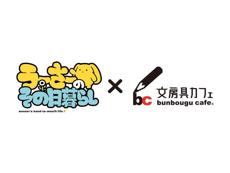 【埼玉】弱虫ペダル原画展:2016年3月16日(水)~3月21日(月・祝)