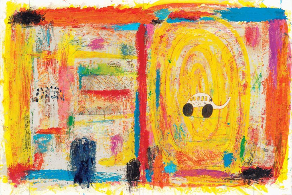 【富山】荒井良二 絵本原画展 スキマの国の美術館:2016年4月9日(土)~6月5日(日)