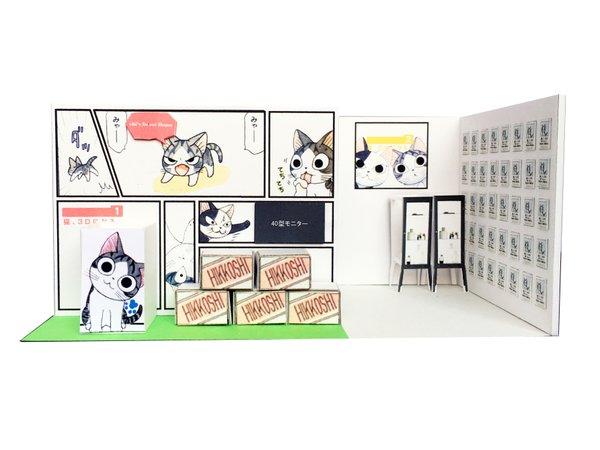 【東京】「達人29 リサイクルアート展」ーマンガ・アニメ作家29人によるー:2016年6月14日(火)~6月25日(土)
