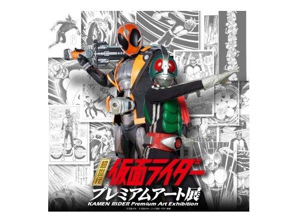 【東京】「NEW GAME!」ミュージアム in AKIHABARAゲーマーズ本店~Level.5~:2016年7月9日(土)~7月24日(日)