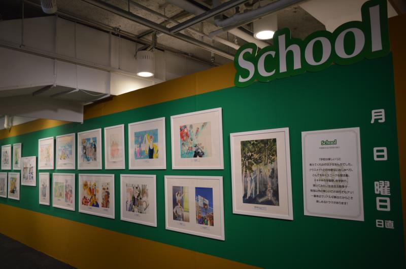 「LaLa40周年記念原画展」内覧会取材レポート