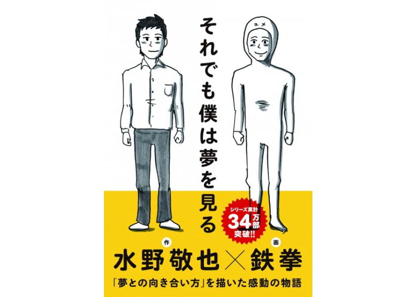 【東京・新宿】鉄拳原画展(新宿クリエイターズ・フェスタ2016内):2016年9月11日(日)~10月10日(月)