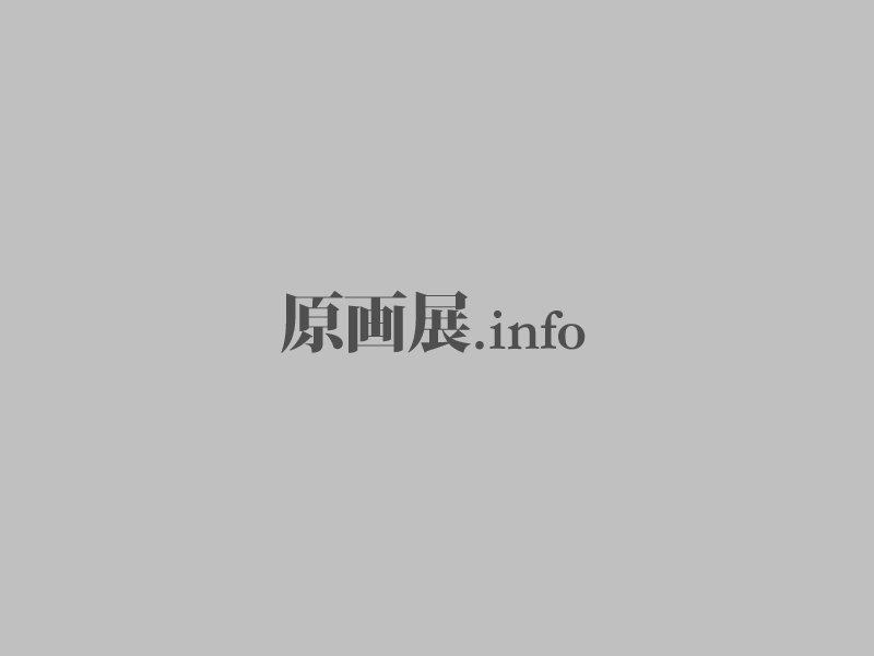 【福岡】ルーヴル美術館特別展 「ルーヴルNo.9 ~漫画、9番目の芸術~」:2017年4月15日(土)~5月28日(日)