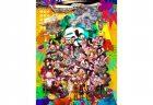 【東京】画業20周年記念企画 浅野いにおの世界展~Ctrl+T2~:2018年12月21日(金)~2019年1月14日(月・祝)