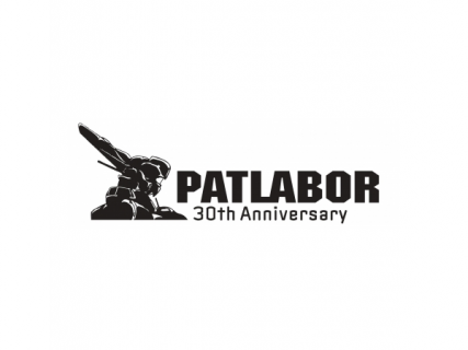 【東京】機動警察パトレイバー30周年記念展~30th HEADGEAR EXHIBITION~:2018年12月13日(木)〜12月24日(振休・月)