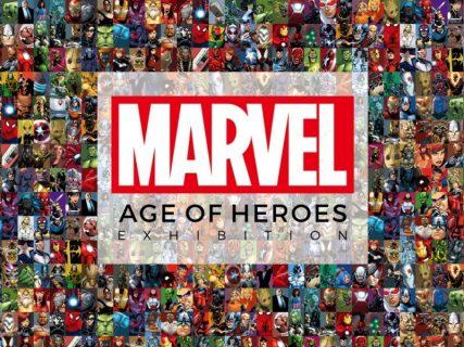 【大阪】マーベル展 時代が創造したヒーローの世界:2018年12月15日(土)~2019年2月17日(日)