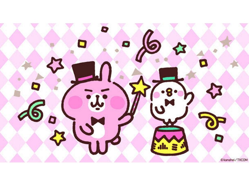 【仙台】カナヘイのゆるっとタウン:2018年12月21日(金)~2019年1月14日(月)