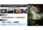 【東京】mocha 個人画集発売記念原画展 ― BACKGROUND ARTWORKS:Four Seasons ―:2019年3月2日(土)~3月10日(日)