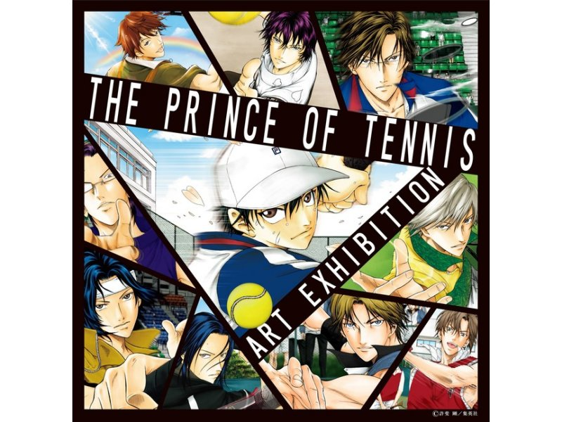 【東京】~連載20周年記念全国ツアー~ テニスの王子様 大原画展「テニスの王子様」×「新テニスの王子様」:2019年8月6日(火)~8月19日(月)
