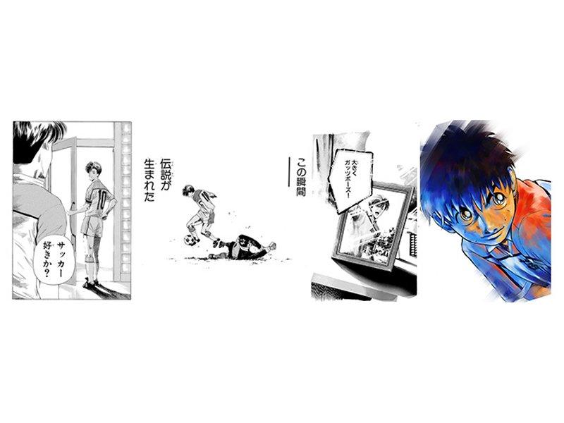 【静岡】『シュート!』原画展:2019年4月14日(日)
