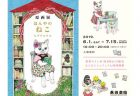【東京】青春ブタ野郎展 in 秋葉原:2019年6月1日(土)~6月24日(月)