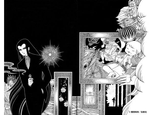 【福岡】「パタリロ!」100巻達成記念 魔夜峰央原画展:2019年9月21日(土)~11月10日(日)