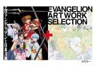 【東京】ヱヴァンゲリヲンと日本刀展 + EVANGELION ARTWORK SELECTION:2019年8月30日(金)~9月9日(月)