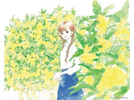 【東京】谷川史子原画展:2019年9月28日(土)~ 10月15日(火)