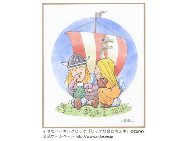 【福岡】関修一原画展 ~思い出のキャラクターたち~:2019年10月8日(火)~10月17日(木)