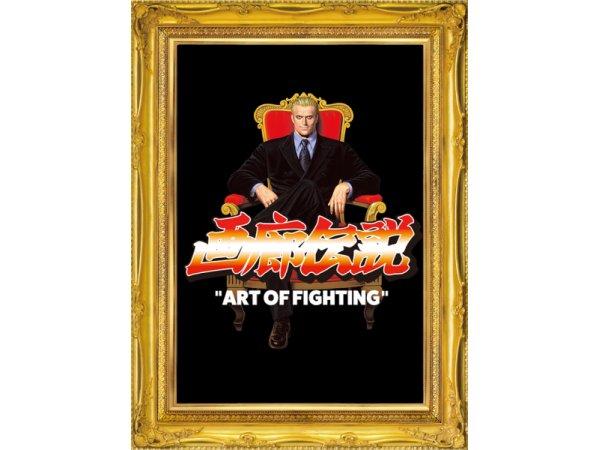 """【東京】画廊伝説""""ART OF FIGHTING"""":2019年11月16日(土)~11月24日(日)"""