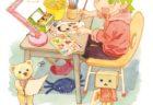 【兵庫】第80回企画展「よつばと!原画展」:2020年6月8日(月)~10月18日(日)