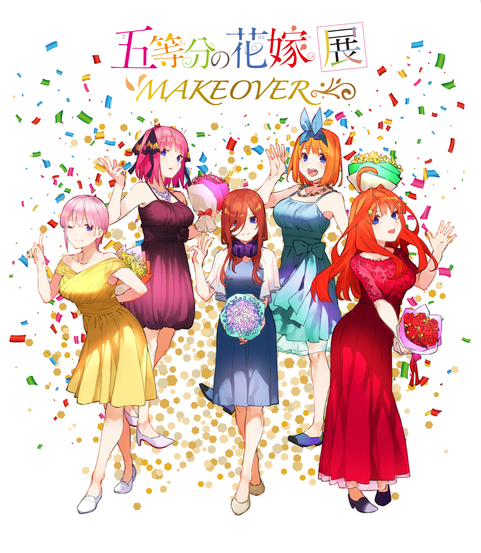 【大阪】五等分の花嫁展 MAKEOVER:2020年11月26日(木)~12月6日(日)