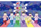 【大阪】連載20周年記念『テニスの王子様 大原画展』:2020年12月23日(水)~2021年1月11日(月・祝)