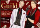 【東京】Guild ~囀る鳥は羽ばたかない コラボカフェ&複製原画展 at TORICO~:2021年3月1日(月)~3月28日(日)