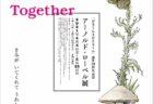 【京都】25周年記念 るろうに剣心展:2021年4月23日(金)~6月6日(日)