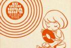 【秋田県】江口寿史のRECORD展:2021年5月1日(土) ~ 7月11日(日)